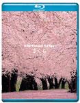 【送料無料】virtual trip さくら reprise【Blu-ray Disc】/BGV[Blu-ray]【返品種別A】