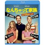 【送料無料】[枚数限定][限定版]なんちゃって家族 ブルーレイ&DVDセット/ジェニファー・アニス...