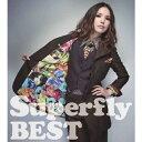 Superfly BEST/Superfly[CD]通常盤【返品種別A】