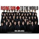 【送料無料】[枚数限定][限定盤]RISING SUN TO THE WORLD(初回生産限定盤/DVD付)/EXILE TRIBE[CD+DVD]【返品種別A】