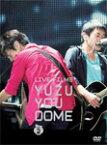 【送料無料】LIVE FILMS YUZU YOU DOME DAY 2 〜みんな、どうむありがとう〜/ゆず[DVD]【返品種別A】