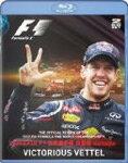 【送料無料】2012 FIA F1世界選手権総集編 完全日本語版 BD/モーター・スポーツ[Blu-ray]【返品...