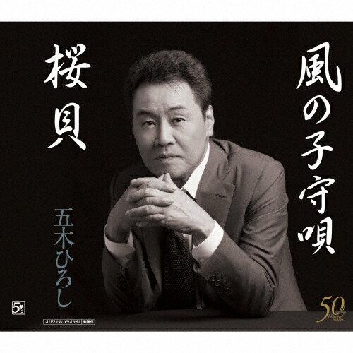 演歌・純邦楽・落語, 演歌 CDA