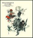 FINAL FANTASY XI アドゥリンの魔境 オリジナル・サウンドトラック/ゲーム・ミュージック[CD]【返品種別A】