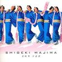 花吹雪 不夜恋/真島茂樹[CD+DVD]【返品種別A】