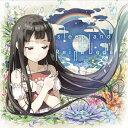 sleepland【アニメ盤】/上田麗奈[CD]【返品種別A】