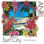 【送料無料】Surf City -Coool Breeze-/杏里[CD]通常盤【返品種別A】
