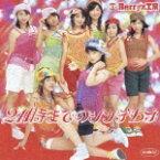 シングルV「21時までのシンデレラ」/Berryz工房[DVD]【返品種別A】