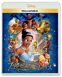 プリンセスと魔法のキス MovieNEX/アニメーション