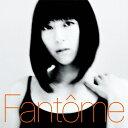 Fantome/宇多田ヒカル[SHM-CD]【返品種別A】