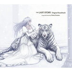 【送料無料】THE LAST STORY Original Soundtrack/植松伸夫[CD]【返品種別A】【smtb-k】【w2】