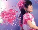 【送料無料】嗣永桃子ラストライブ ありがとう おとももち/嗣永桃子[Blu-ray]【返品種別A】