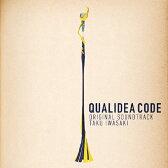 【送料無料】クオリディア・コード オリジナル・サウンドトラック/TVサントラ[CD]【返品種別A】
