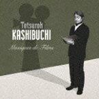 【送料無料】かしぶち哲郎 映画音楽集 TETSUROH KASHIBUCHI Musiques De Films/かしぶち哲郎[CD]【返品種別A】