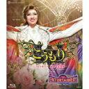 【送料無料】『こうもり』『THE ENTERTAINER!』/宝塚歌劇団星組[Blu-ray]【返品種別A】