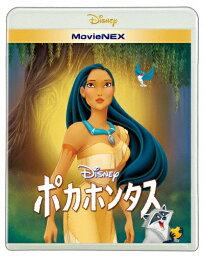 ポカホンタス MovieNEX/アニメーション