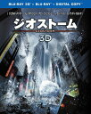 【送料無料】ジオストーム 3D&2Dブル