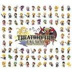 【送料無料】THEATRHYTHM FINAL FANTASY Compilation album/ゲーム・ミュージック[CD]【返品種別A】