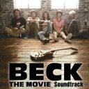 【送料無料】BECK THE MOVIE Soundtrack/サントラ[CD]【返品種別A】【smtb-k】【w2】