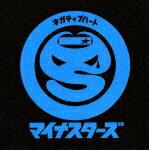 ネガティブハート/マイナスターズ[CD]【返品種別A】