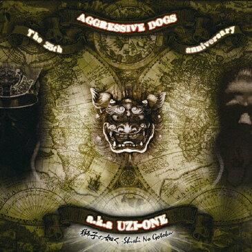 獅子の如く/AGGRESSIVE DOGS a.k.a UZI-ONE[CD]【返品種別A】