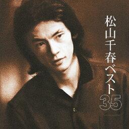 【送料無料】松山千春ベスト35/松山千春[CD]【返品種別A】