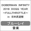 【送料無料】DOBERMAN INFINITY 2018 D...