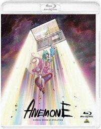 ANEMONE/交響詩篇エウレカセブン ハイエボリューション(Blu-ray通常版)/アニメーション