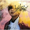 [初回仕様]ガラスを割れ!(TYPE-A)/欅坂46[CD+DVD]【返品種別A】 - Joshin web CD/DVD楽天市場店