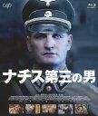 【送料無料】「ナチス 第三の男」Blu-ray/ジェイソン・クラーク[Blu-ray]【返品種別A】