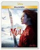 【送料無料】ムーラン MovieNEX/リウ・イーフェイ[Blu-ray]【返品種別A】