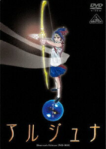 【送料無料】EMOTION the Best 地球少女アルジュナ Director's Edition DVD-BOX/アニメーション[DVD]【返品種別A】