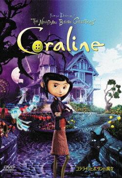 コララインとボタンの魔女/アニメーション[DVD]【返品種別A】
