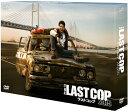 【送料無料】THE LAST COP/ラストコップ2015 DVD-BOX/唐沢寿明[DVD]【返品種別A】