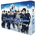 Joshin web CD/DVD楽天市場店で買える「【送料無料】コード・ブルー -ドクターヘリ緊急救命- THE THIRD SEASON Blu-ray BOX/山下智久[Blu-ray]【返品種別A】」の画像です。価格は22,748円になります。