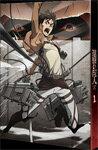 【送料無料】進撃の巨人1 [初回仕様]/アニメーション[Blu-ray]【返品種別A】