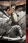 【RCP】【送料無料】進撃の巨人1 [初回仕様]/アニメーション[Blu-ray]【返品種別A】