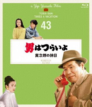 男はつらいよ 寅次郎の休日 4Kデジタル修復版/渥美清[Blu-ray]【返品種別A】