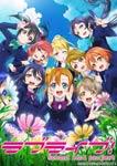 【送料無料】ラブライブ! 2nd Season 6/アニメーション[Blu-ray]【返品種別A】