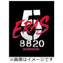 【送料無料】[枚数限定][限定版]「B'z SHOWCASE 2020 -5 ERAS 8820- Day1〜5」COMPLETE BOX(完全受注生産限定)/B'z[DVD]【返品種別A】・・・