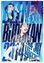 【送料無料】[枚数限定][限定版]DEEN at 武道館 2014 〜LIVE JOY SPECIAL〜(完全生産限定盤)/DEEN[DVD]【返品種別A】