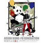 【送料無料】映像作品集6巻〜Tour 2009 ワールド ワールド ワールド〜/ASIAN KUNG-FU GENERATION[Blu-ray]【返品種別A】