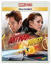 【送料無料】[初回仕様]アントマン&ワスプ MovieNEX[Blu-ray&DVD]/ポール・ラッド[Blu-ray]【返品種別A】