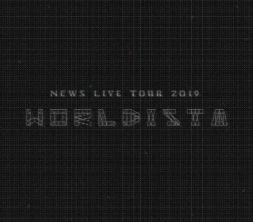 アイドル, アイドル名・な行 NEWS LIVE TOUR 2019 WORLDISTABlu-rayNEWSBlu-rayA