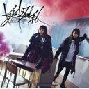 [初回仕様]ガラスを割れ!(TYPE-B)/欅坂46[CD+DVD]【返品種別A】 - Joshin web CD/DVD楽天市場店