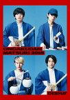 【送料無料】DISH//音楽団祭り2018 -日比谷公園大音楽堂-/DISH//[Blu-ray]【返品種別A】