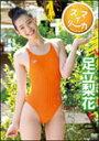 【RCP】【送料無料】足立梨花 スマイリーカ/足立梨花[DVD]【返品種別A】