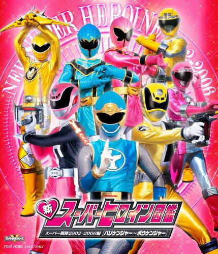 アニメ, その他  2002-2006-()Blu-rayA