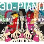 アニメソング, その他 3D-PIANO ANIME Theater!H ZETT MCDA