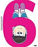 【送料無料】おそ松さん 第六松(初回生産限定版 DVD)/アニメーション[DVD]【返品種別A…